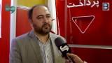 مصاحبه با احمد احمدی رفیع – مدیرعامل اسوه ایران