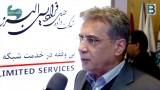 مصاحبه با میرمسعود زنوزی – مدیرعامل شرکت فرادیس البرز