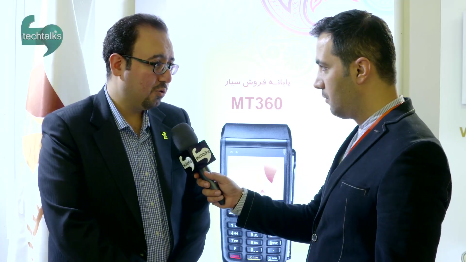 تک تاکس - مصاحبه با امیر صالحی - معاون توسعهی کسب و کار دادهورزی سداد - techtalks.ir