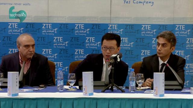 ورود موبایلهای ZTE به ایران، اینبار با یاس (قسمت اول)
