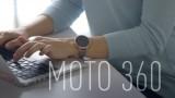 مقایسه ساعت هوشمند موتو ۳۶۰ با موتو ۳۶۰ اسپورت (Moto 360 Sport) - تک تاکس - techtalks.ir