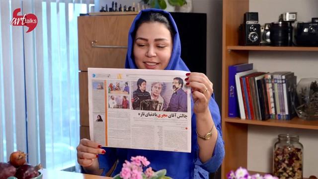 میز تحریریه: بررسی اخبار روز هفتم جشنوارهی سیوچهارم