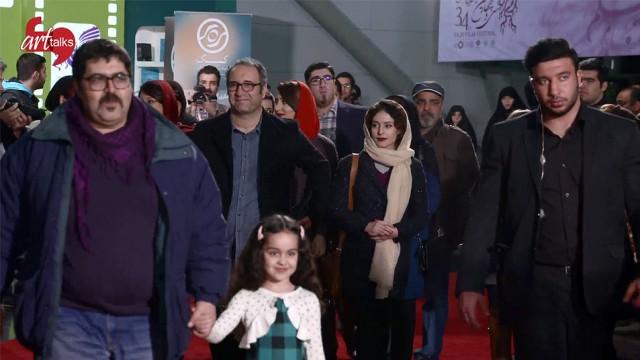 گروه آرت تاکس در رد کارپت دختر (رضا میرکریمی)/ کاخ مردمی جشنواره