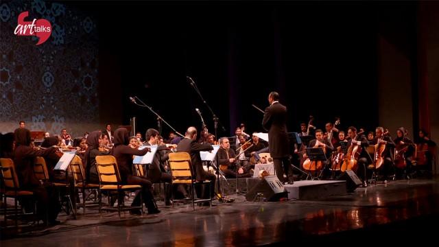 کنسرت کریستوف رضاعی – جشنواره موسیقی فجر ۱
