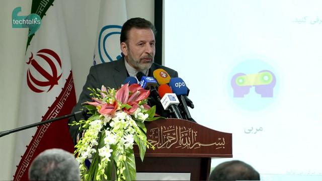 محمود واعظی – وزیر ارتباطات و فناوری اطلاعات