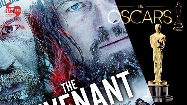 تک تاکس - پروندهی اسکار(4):معرفی فیلم: The Revenant / بازگشته - نامزد بهترین فیلم اسکار هشتاد و هشتم - techtalks.ir
