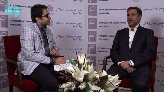 همایش تجاری و بانکی ایران اروپا(۲)- گفتگو با دکتر دیواندری