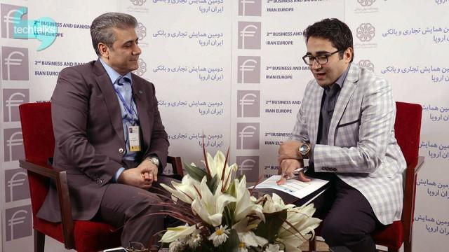 همایش تجاری و بانکی ایران اروپا(۷)- گفتگو با دکتر دولتی مدیرعامل بانک قرض الحسنه مهر ایران