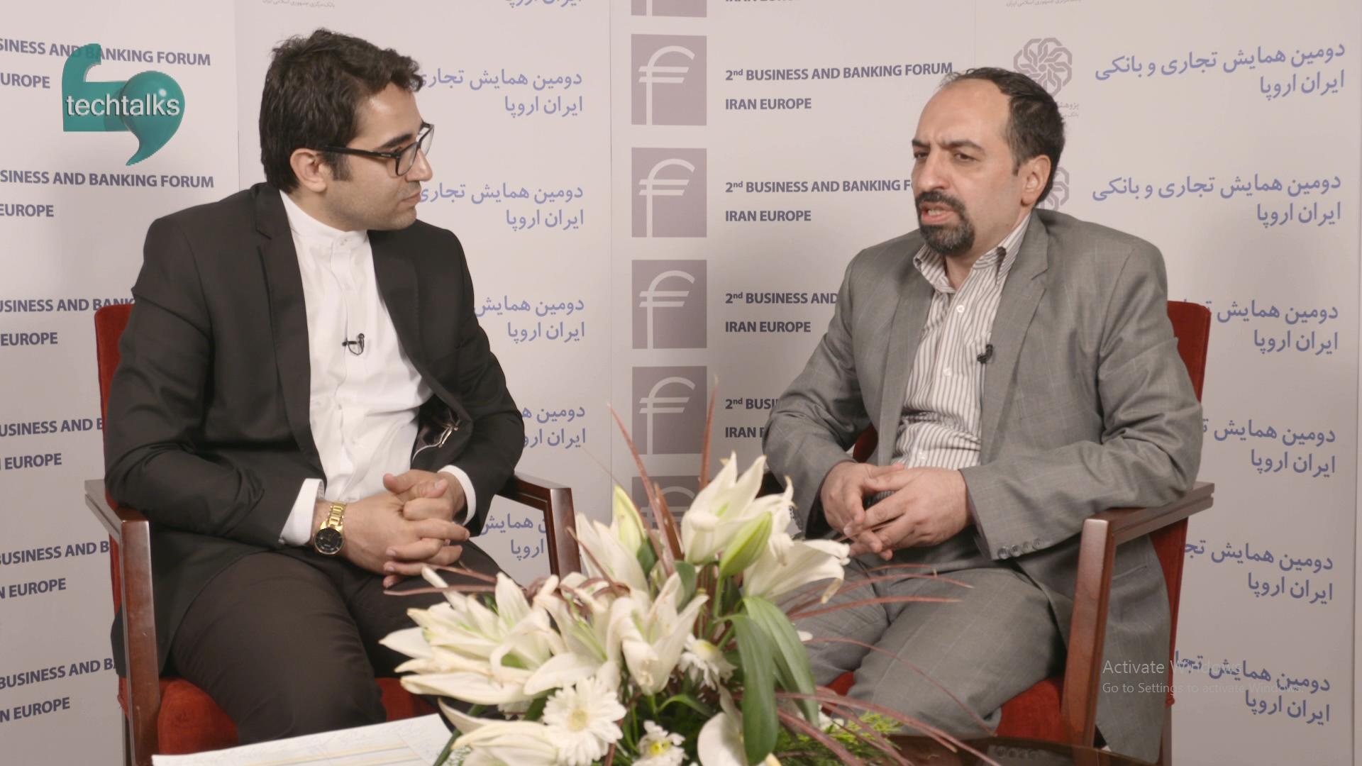 تک تاکس - همایش تجاری و بانکی ایران اروپا(30)- گفتگو با کارشناسان - 3 - techtalks.ir