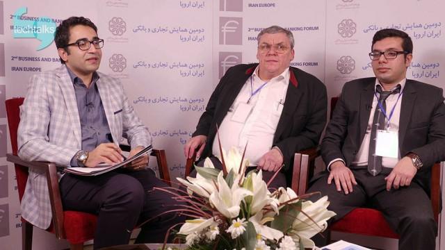 همایش تجاری و بانکی ایران اروپا(۱۰)- گفتگو با مهمانان خارجی-۲