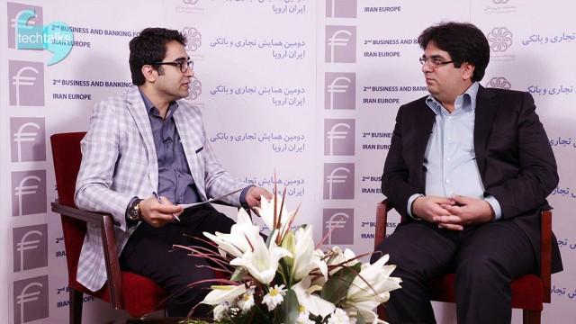 همایش تجاری و بانکی ایران اروپا(۱۴)- گفتگو با ناصر حکیمی، مدیرکل فناوری اطلاعات بانک مرکزی