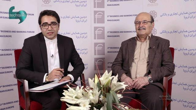 همایش تجاری و بانکی ایران اروپا(۱۹)- گفتگو با دکتر سلامی مشاور وزیر راه و شهرسازی