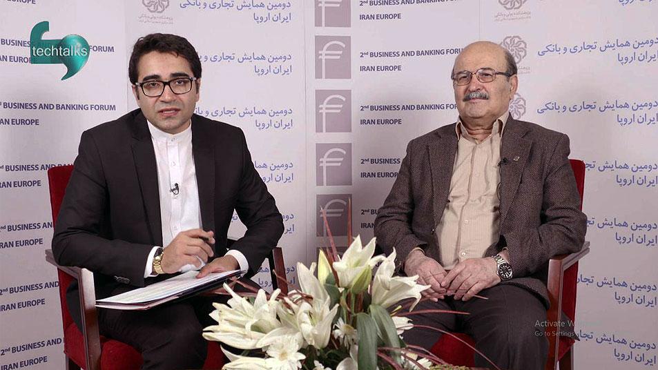 تک تاکس - همایش تجاری و بانکی ایران اروپا(19)- گفتگو با دکتر سلامی مشاور وزیر راه و شهرسازی - techtalks.ir