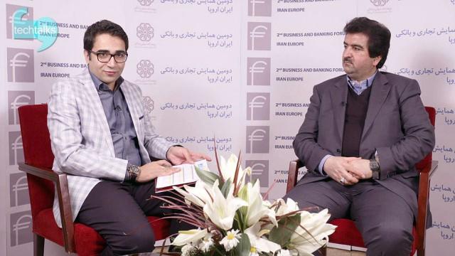 همایش تجاری و بانکی ایران اروپا(۱۶)- گفتگو با دکتر للـه گانی مدیرعامل بانک صادرات