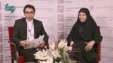 همایش تجاری و بانکی ایران اروپا(۲۶)- گفتگو با کارشناسان – ۱