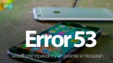 Error53 در آیفون به چه معناست؟