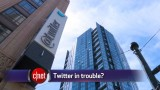 تک تاکس - بهروزرسانی: آیا توییتر دچار دردسر شدهاست؟ - techtalks.ir