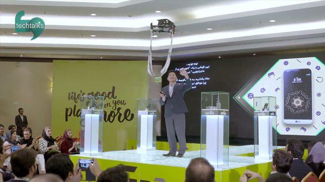 گوشی LG G5 سوار بر پهپاد به مراسم رونمایی اش آمد