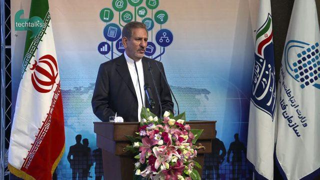 جهانگیری شبکهی ملی اطلاعات را با یک کلیک افتتاح کرد
