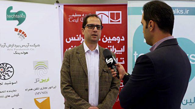 اکبر قهری مدیر عامل شرکت آرین تل