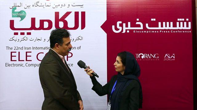 رایمند رایانه اولین شرکت طراحی مانیتور در ایران است