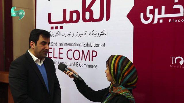 مای اچ پی سایت اول گارانتی اچ پی در ایران است