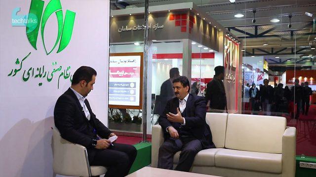 در استان یزد توجه به صنعت ICT زیاد است