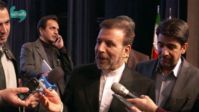 صداقت وزیر ارتباطات در پاسخ به خبرنگاران در خصوص شبکه های اجتماعیش