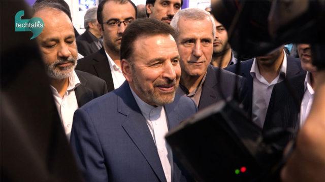 خداحافظی تلویحی وزیر ارتباطات با حوزه ICT
