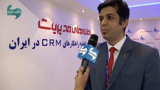 مشتریان را با CRM تروخشک کنید