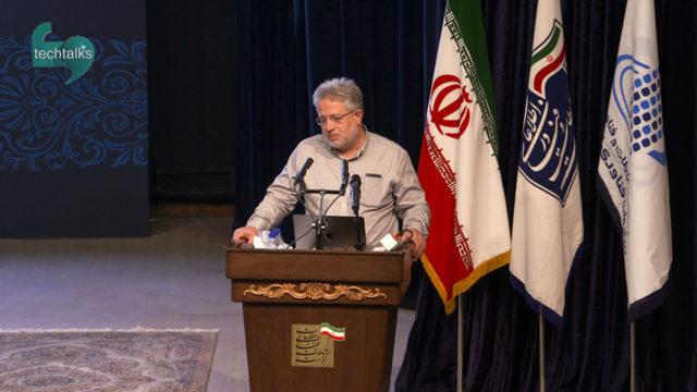 افتتاح فاز یک دولت الکترونیک