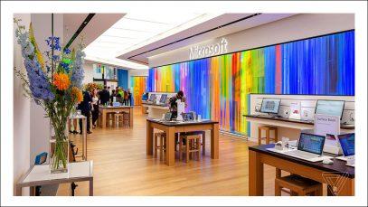 فروشگاه مایکروسافت