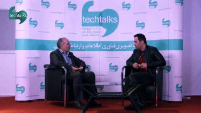 کاباره  تخمی ما - سلجوقی - عضو هیئت عامل سازمان فناوری اطلاعات و ارتباطات ایران - techtalks.ir