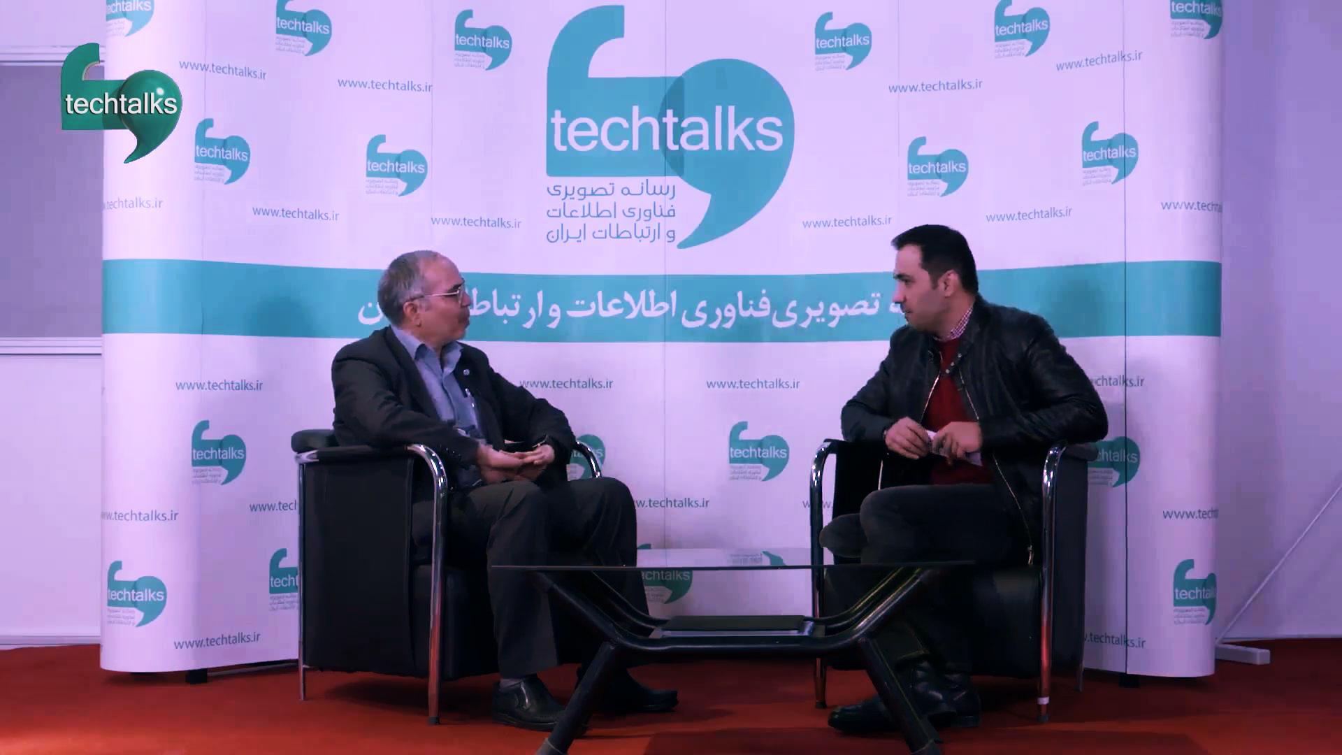تک تاکس – سلجوقی – عضو هیئت عامل سازمان فناوری اطلاعات و ارتباطات ایران – techtalks.ir