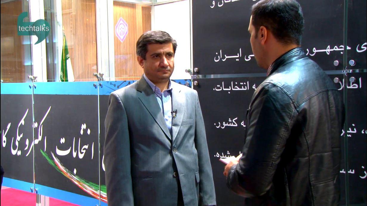 علی رضا براتی – معاون مرکز توسعه دولت الکترونیک و فناوری اطلاعات وزارت کشور