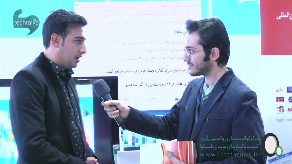 تک تاکس - مهدی جمشیدی - استارت آپ همیاب 24 - techtalks.ir